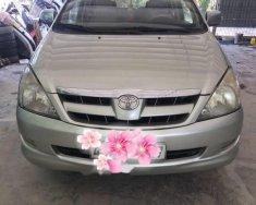 Bán ô tô Toyota Innova MT đời 2007, xe đẹp, không cấn đụng hay ngập nước giá 338 triệu tại Đà Nẵng