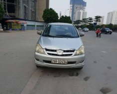 Bán Toyota Innova G xịn không kinh doanh dịch vụ, thân vỏ zin 100% giá 310 triệu tại Hà Nội