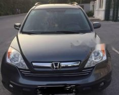 Cần bán gấp Honda CR V 2.4 đời 2008, màu đen, nhập khẩu, giá 440tr giá 440 triệu tại Hà Nội