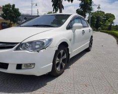 Bán Honda Civic 1.8L sản xuất năm 2007, số sàn, nội thất màu kem giá 310 triệu tại Gia Lai