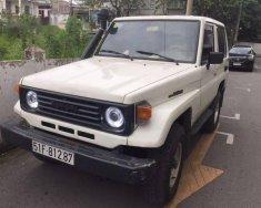 Chính chủ bán Toyota Land Cruiser sản xuất 1990, màu trắng giá 280 triệu tại Tp.HCM
