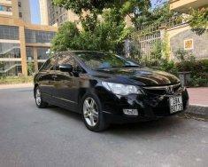 Cần bán gấp Honda Civic 2.0 sản xuất 2007, màu đen, giá 342tr giá 342 triệu tại Hà Nội