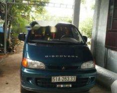 Bán xe Mitsubishi Space Gear đời 1995, xe nhập chính chủ, 120 triệu giá 120 triệu tại Tp.HCM