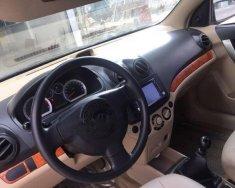 Bán Gentra sản xuất năm 2011, xe đẹp không kinh doanh dịch vụ giá 188 triệu tại Hà Tĩnh