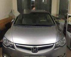 Bán xe Honda Civic đời 2007, màu xám số sàn giá 290 triệu tại Bắc Ninh