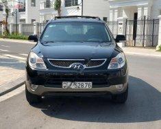 Xe cũ Hyundai Veracruz 3.0 V6 sản xuất 2007, màu đen, nhập khẩu giá 660 triệu tại Hà Nội