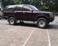 Bán Toyota 4 Runner 3.0 năm 1991, màu đỏ, nhập khẩu Nhật bản  giá 77 triệu tại Hà Nội