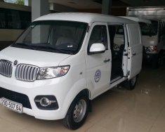 Bán xe Dongben X30 2 chỗ - giá rẻ nhất Hà Nội giá 247 triệu tại Hà Nội
