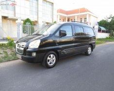 Bán xe Hyundai Starex Van 2.5 MT sản xuất năm 2004, màu đen, nhập khẩu   giá 195 triệu tại BR-Vũng Tàu