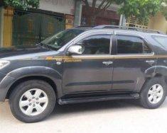 Cần bán gấp Toyota Fortuner sản xuất 2011, màu xám xe gia đình giá 7 triệu tại Ninh Bình