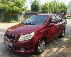 Bán Chevrolet Aveo đời 2015, màu đỏ, 315 triệu giá 315 triệu tại Hà Nội