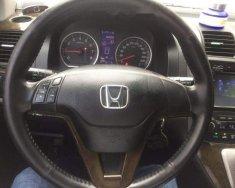 Bán xe cũ Honda CR V AT sản xuất năm 2012, 655tr giá 655 triệu tại Tp.HCM