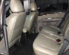 Bán Mitsubishi Pajero Sport đời 2011, màu nâu giá 570 triệu tại Tp.HCM