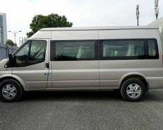 Đủ màu, đủ số lượng giao ngay. Bán xe Ford Transit Transit đời 2018, giá tốt nhất tại mọi điểm, 0968.912.236 giá 800 triệu tại Hà Nội