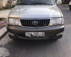 Bán xe Toyota Zace GL 8 chỗ Sx 2005, xe đi ít nên chất lượng còn rất mới và đẹp giá 268 triệu tại Hà Nội