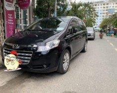 Bán Luxgen 7 MPV sản xuất năm 2014, màu đen như mới giá Giá thỏa thuận tại Đà Nẵng
