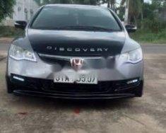 Cần bán xe Honda Civic năm sản xuất 2006, màu bạc giá 339 triệu tại Tây Ninh