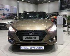 Cần bán Hyundai Accent All New đời 2018, màu vàng, 470tr giá 470 triệu tại Tp.HCM