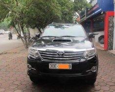 Cần bán Toyota Fortuner G đời 2016, màu đen chính chủ, giá tốt giá 925 triệu tại Hà Nội
