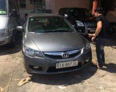 Bán ô tô Honda Civic sản xuất 2010, màu xám, giá 450tr giá 450 triệu tại Tp.HCM