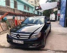 Cần bán lại xe Mercedes C230 đời 2008, màu đen, giá chỉ 450 triệu giá 450 triệu tại Hà Nội