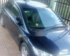Cần bán gấp Honda Civic sản xuất năm 2008, màu đen xe gia đình giá 355 triệu tại Bình Dương
