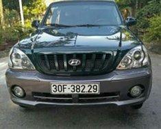 Cần bán lại xe Hyundai Terracan 2004, xe nhập còn mới giá 210 triệu tại Hà Nội