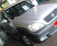 Bán Hyundai Terracan sản xuất năm 2005, giá 232tr giá 232 triệu tại Đồng Nai
