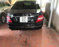 Bán Mercedes năm 2008, màu đen, sử dụng cẩn thận, còn rất mới giá 450 triệu tại Quảng Ninh