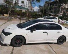 Cần bán lại xe Honda Civic sản xuất năm 2011, màu trắng giá 495 triệu tại Lâm Đồng