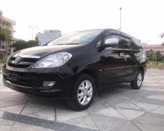 Bán Toyota Innova G sản xuất năm 2006, màu đen, nhập khẩu giá 320 triệu tại Đà Nẵng