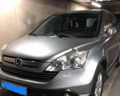 Cần bán lại xe Honda CR V 2009, màu bạc giá 540 triệu tại Hà Nội