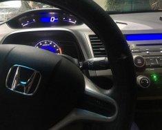 Bán Honda Civic 2010 1.8MT xe đẹp, giá 355tr giá 355 triệu tại Vĩnh Phúc