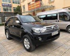 Cần bán gấp Toyota Fortuner 2.5 G sản xuất năm 2011, màu đen, 660 triệu giá 660 triệu tại Hà Nội