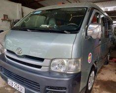 Cần bán lại xe Toyota Hiace đời 2008, màu bạc giá cạnh tranh giá 318 triệu tại Tp.HCM