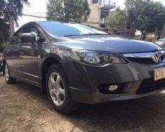 Cần bán xe Civic 1.8 sản xuất 2010, xe ít đi còn rất mới giá 445 triệu tại Đắk Lắk
