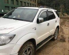 Cần bán gấp Toyota Fortuner đời 2011, màu trắng, giá 650tr giá 650 triệu tại Hà Nội