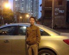 Bán Chevrolet Cruze sản xuất năm 2012, màu bạc, xe bản xuất Mỹ giá 345 triệu tại Hà Nội