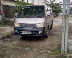 Bán ô tô Toyota Hiace MT năm sản xuất 2002, nhập khẩu   giá 70 triệu tại Quảng Nam