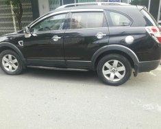 Bán ô tô Chevrolet Captiva đời 2007, màu đen, giá tốt giá 275 triệu tại Kon Tum
