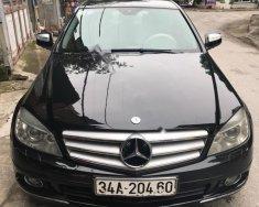 Xe Mercedes C200 đời 2008, màu đen chính chủ, 416 triệu giá 416 triệu tại Hải Dương