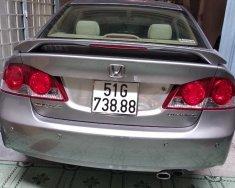 Bán xe Honda Civic 2007 giá 319 triệu tại Tp.HCM