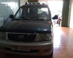 Cần bán Toyota Zace GL 2003, xe tư nhân chính chủ giá 250 triệu tại Quảng Ngãi