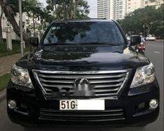 Bán xe Lexus LX 570 đời 2009, màu đen, xe nhập giá 2 tỷ 450 tr tại Tp.HCM
