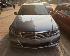 Bán xe Mercedes C250 BE sản xuất năm 2011, màu xám (ghi) giá 670 triệu tại Hà Nội