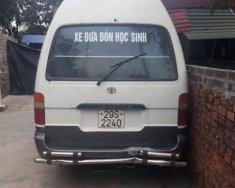 Bán xe Toyota Hiace, đăng ký 1997 màu trắng, đi được 12345km giá 23 triệu tại Hà Nội
