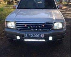 Cần bán lại xe Ford Everest 2.5L 4x4 MT đời 2006, giá 320tr giá 320 triệu tại Lâm Đồng