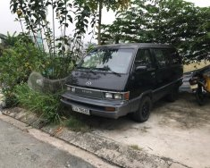 Bán Toyota Van sản xuất năm 1984, màu đen, xe nhập giá cạnh tranh giá 40 triệu tại Tp.HCM