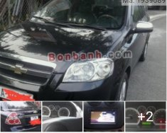Cần bán Daewoo Gentra sản xuất 2008, màu đen giá 195 triệu tại BR-Vũng Tàu