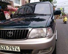 Bán Toyota Zace 2004, giá chỉ 275 triệu giá 275 triệu tại Bình Dương